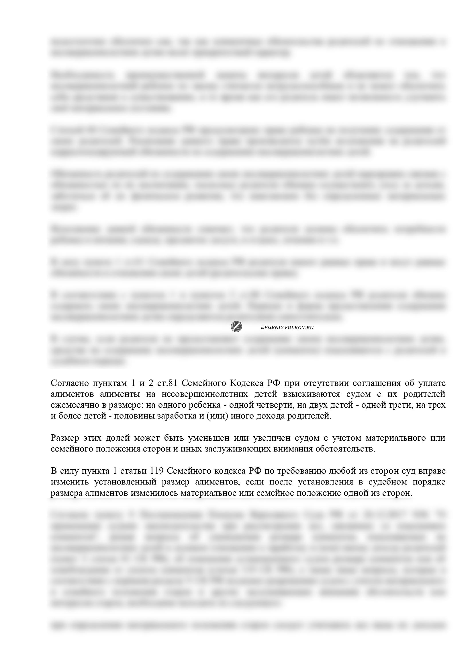 Мед процедуры при скрытой камере видео — pic 13