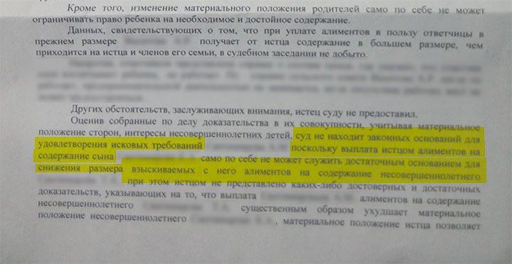isk_snizheniye3