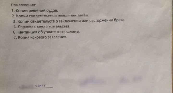 iskk_snizheniye2