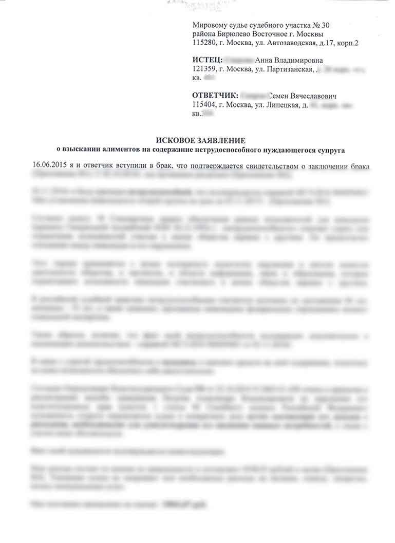 Закон о межрегиональных выплатах 100000 руб