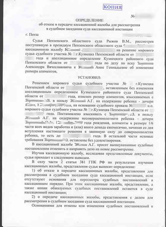 kasatka_kluev_01