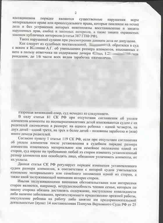 kasatka_kluev_02