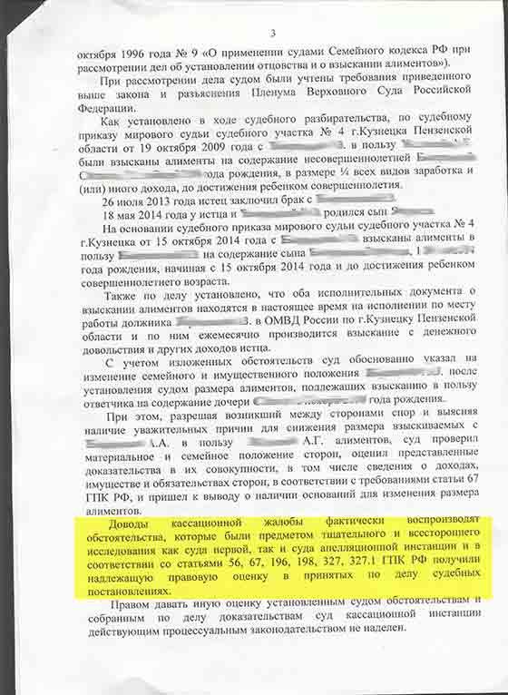 kasatka_kluev_03