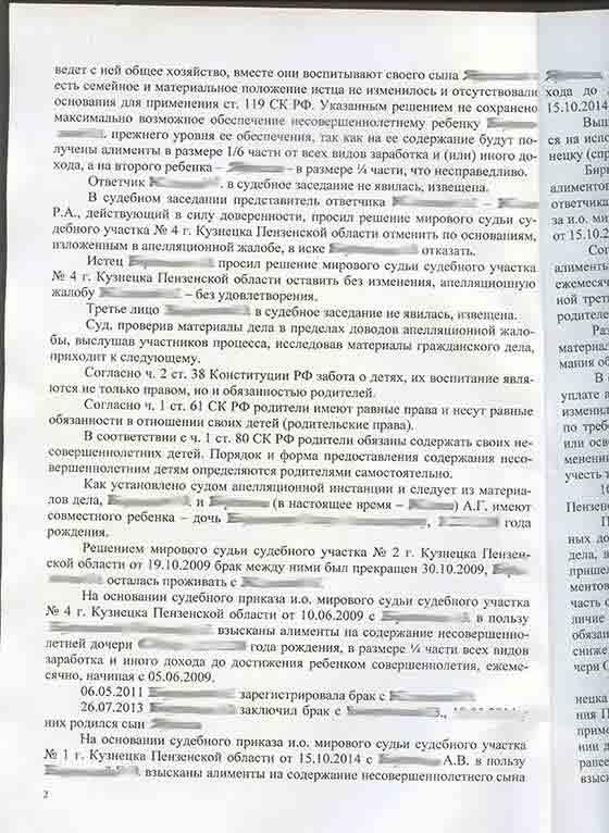 opredelenie-klyuev2