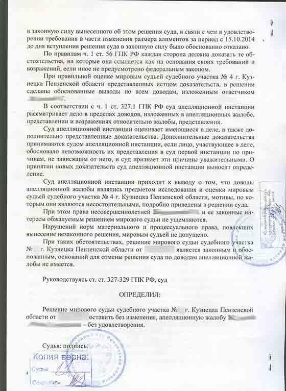 opredelenie-klyuev4