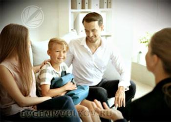 Выбор места жительства ребенка