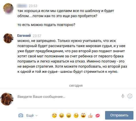 vkka2