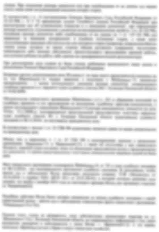 zzhaloba-v-verhovniy-sud-list-3